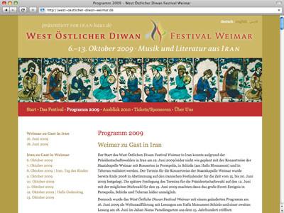 West Östlicher Diwan Festival Weimar